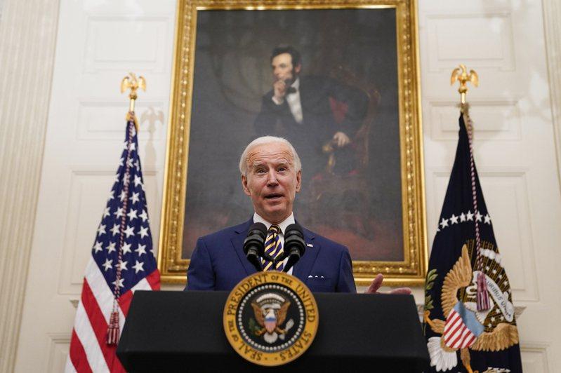 美國新任總統拜登。 美聯社