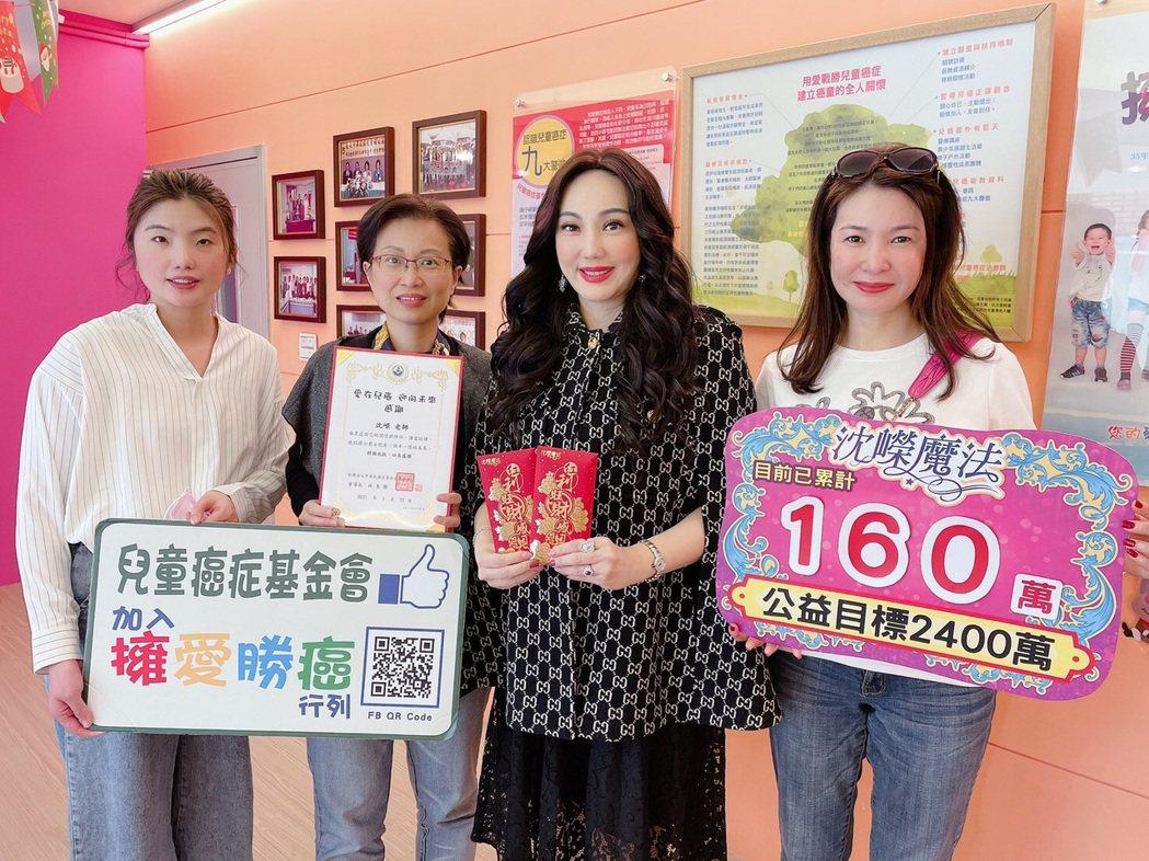 沈嶸拜訪兒童癌症基金會。圖/沈嶸魔法學院提供
