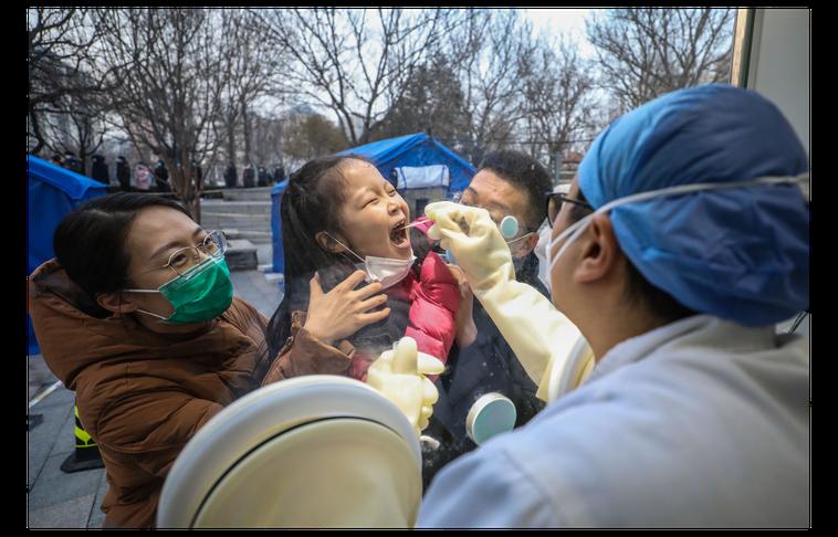 為徹底杜絕疫情傳播,北京市東城區、西城區22日宣布,對當地民眾展開全面核酸篩檢。...