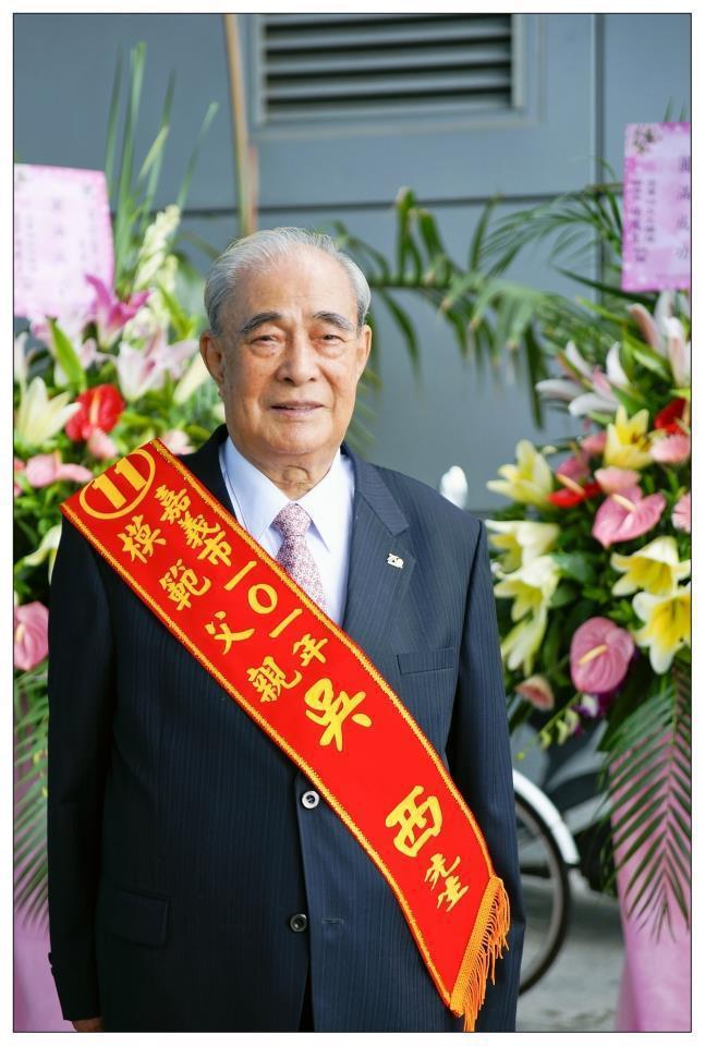 嘉義市「許家班」要角、98歲退休的魚市場主任吳西,12日下午在睡夢中安祥辭世,28日上午在住家舉行告別式、公祭。圖/吳嘉信提供