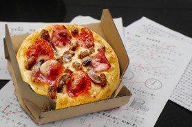 考滿分「達美樂請你吃披薩」!25~27日全台免費送8千個