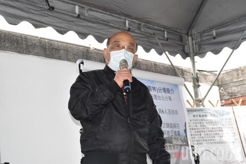行政院長蘇貞昌表示,國防部已有相關說明,應該尊重,國軍醫院對於相關病患的分流、收容、照顧也不落人後,國人應該多給鼓勵。記者江婉儀/攝影