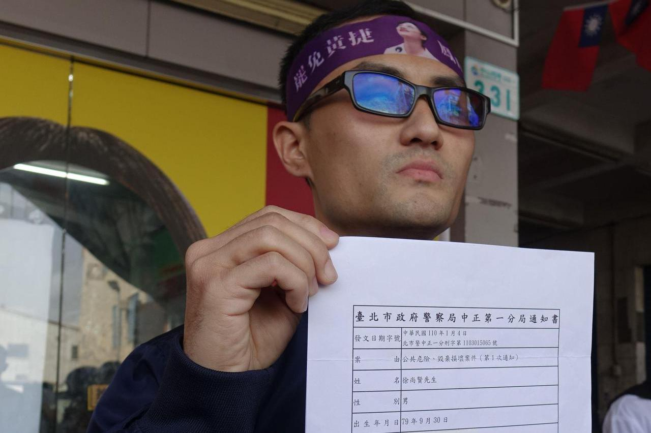 查水表? 罷捷總部徐尚賢接到台北市警方到案說明通知書