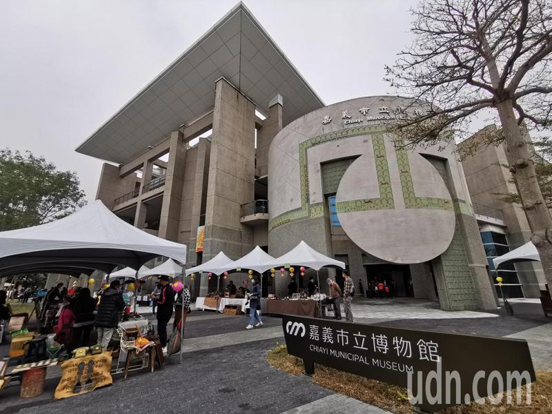 嘉義市立博物館歷經兩年的管更新,轉型「城市博物館」重新營運。記者卜敏正/攝影