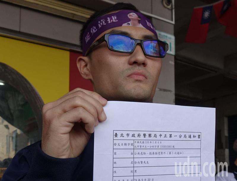 罷免高雄市議員黃捷總部發言人徐尚賢。記者楊濡嘉/攝影