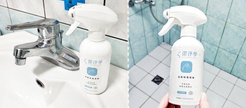 台灣潮濕的氣候容易使浴廁磁磚隙縫發霉與藏污納垢,清洗起來困難度倍增。 圖/潔淨學...