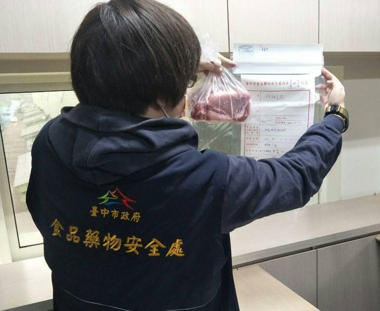 台中食安處公布,抽查101件牛豬肉品標示,並抽驗26件乙型受體素都符合規定。圖/...