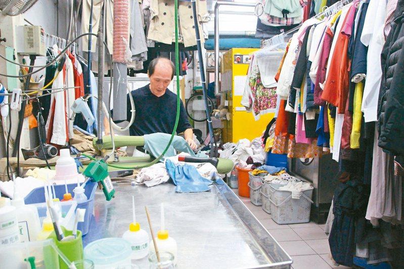 洗衣產業面臨到整體產業萎縮且高度競爭的趨勢。(本報系資料庫)