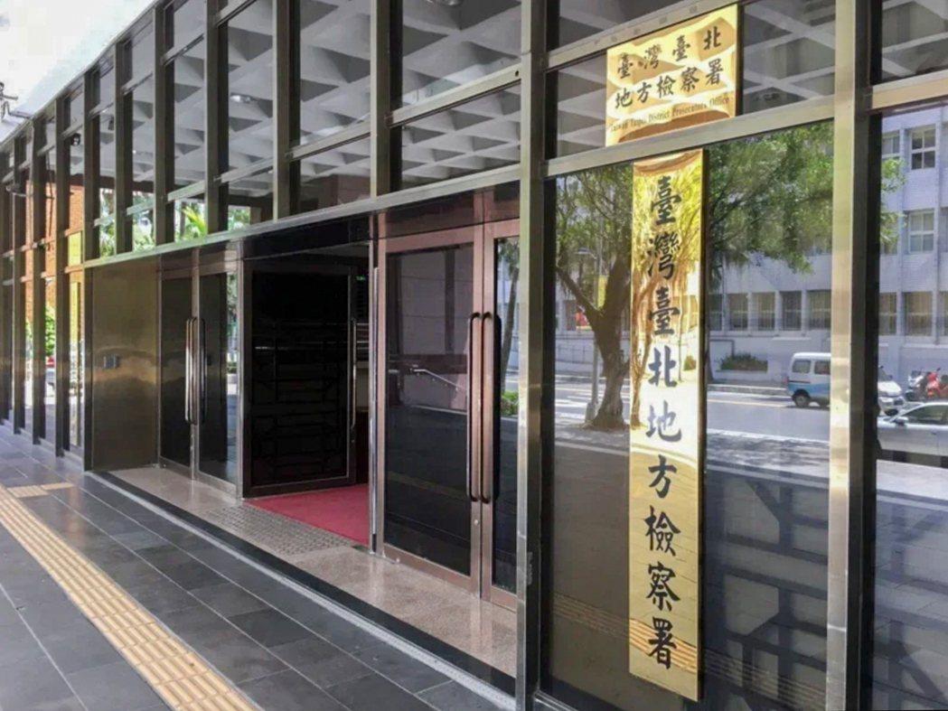 台北地檢署訊後將張銘芳聲押禁見,台北地院裁定80萬元交保。圖為報系資料照