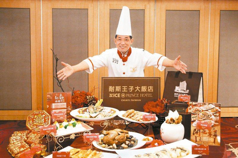 耐斯王子大飯店主廚楊福強將加拿大烏參、北海道干貝及龍膽石斑等頂級食材,加入全新常溫外帶年菜。圖/耐斯王子大飯店提供