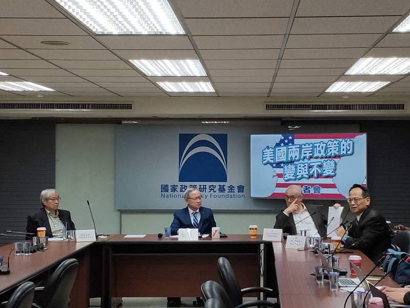 國民黨前立委林郁方(左二)昨天參加美國兩岸政策的變與不變記者會。記者徐偉真/攝影