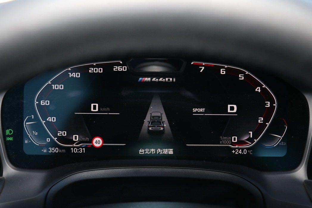 12.3吋虛擬數位儀表。 記者陳威任/攝影