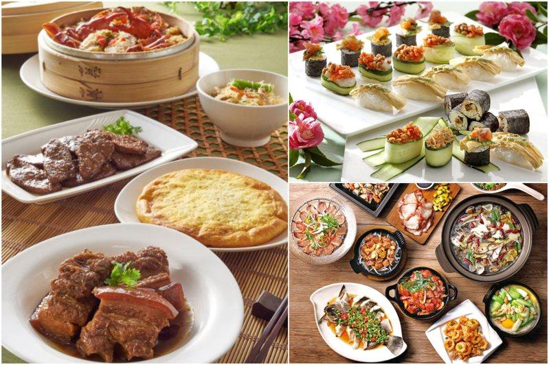 圖/欣葉國際餐飲集團官網、欣葉提供