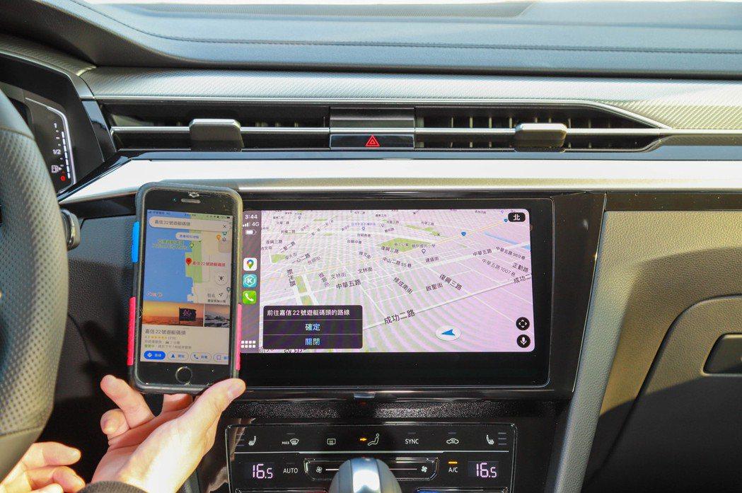 Volkswagen Arteon全車系支援Apple CarPlay「無線」連...