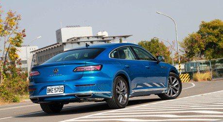 恰到好處的力與美展現 Volkswagen Arteon 330 TSI Elegance Premium試駕體驗!