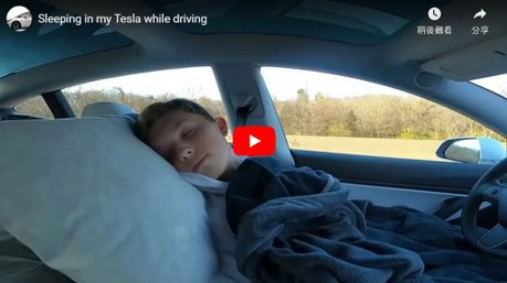 影/太囂張!Tesla Model 3駕駛違規使用Autopilot 竟在後座睡覺!