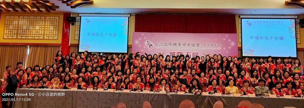 世界國際職業婦女協會(BPW),日前大高雄分會舉行會長交接,場面盛大榮重、貴賓雲...