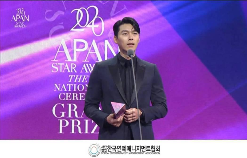 玄彬勇奪大賞。圖/摘自韓國演藝經紀協會