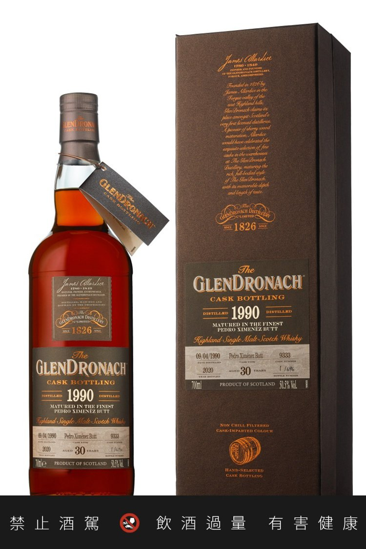 格蘭多納單一桶裝Batch 18 1990 #9333單一麥芽蘇格蘭威士忌。圖/...