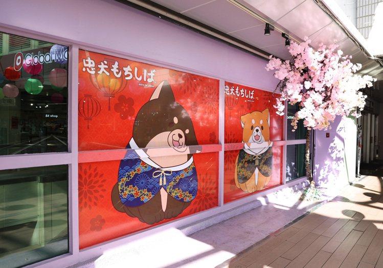 環球購物中心與「忠犬麻糬柴犬」獨家合作,全台七店都有設置拍照打卡點。記者林澔一/...