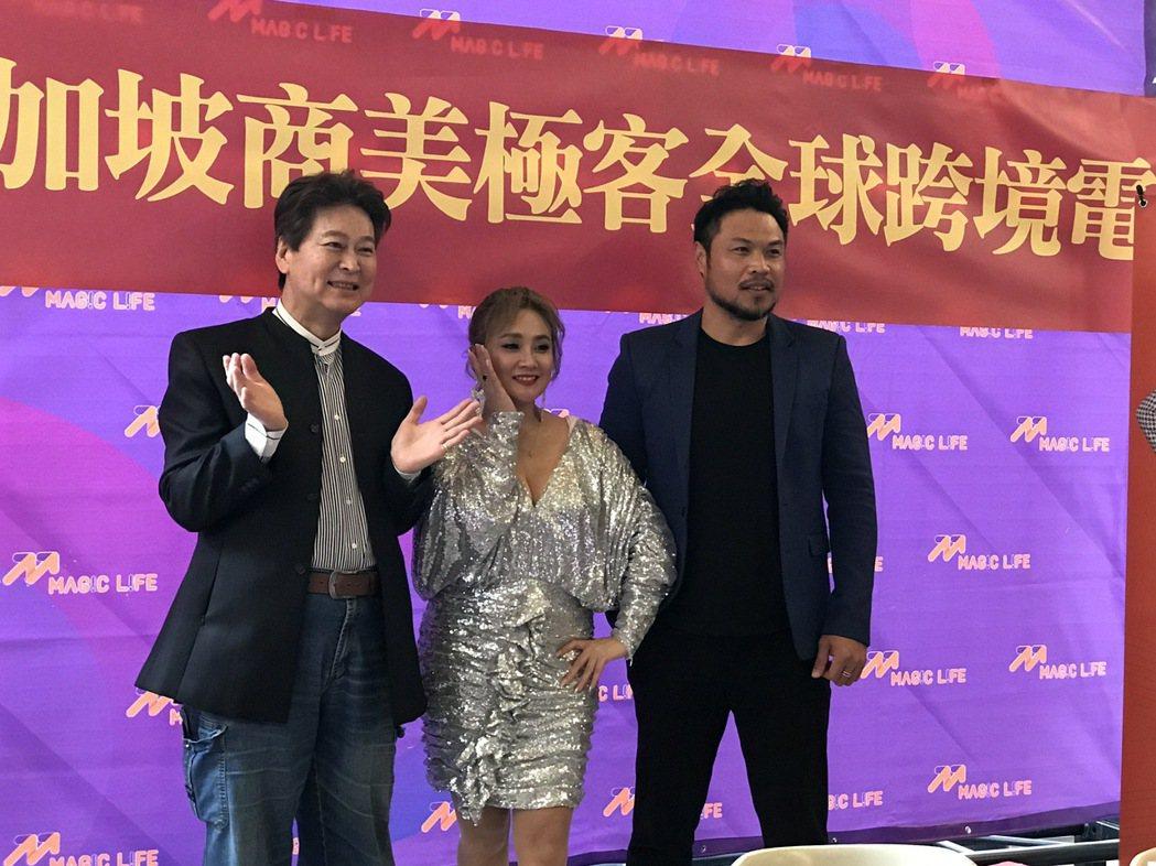 陳致遠、林秀琴夫妻與劉尚謙一起銷售保健食品。記者李姿瑩/攝影