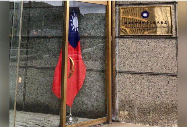 駐美國台北經濟文化代表處。報系資料照