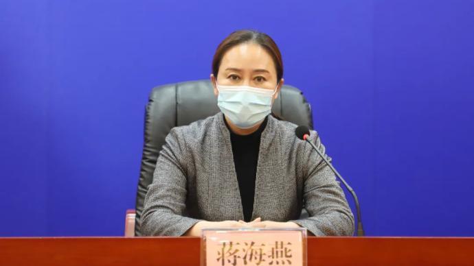 通化市副市長蔣海燕24日代表市委市政府表達歉意。(新浪微博)