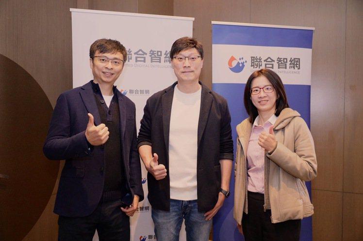 聯合智網經營團隊(左起)副總經理劉丕凱、總經理陳杰、副總經理彭腕廷。圖/聯合智網...