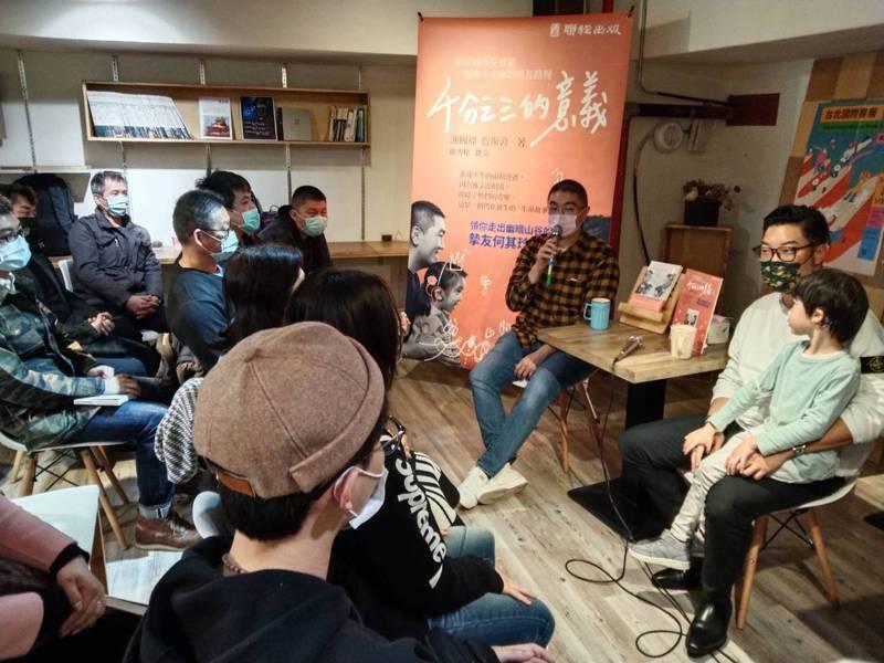 基隆市前立委謝國樑(前左)今與同為聽障兒父親的好友詹斯敦,在基隆舉辦「千分之三的意義」新書分享會。記者邱瑞杰/攝影