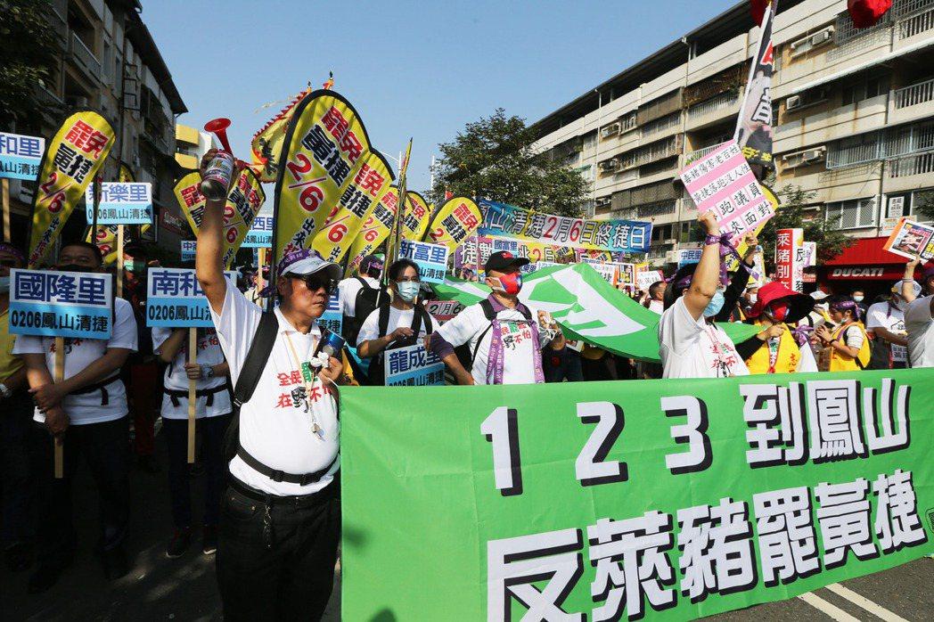 罷捷團體於1月23日舉辦遊行,國民黨立委吳怡玎、議員劉德林等人到場聲援。 圖/聯合報系資料照