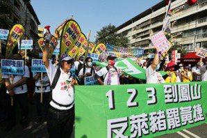 韓國瑜的潘朵拉盒子再啟?國民黨聲援「罷捷」的潛在危機