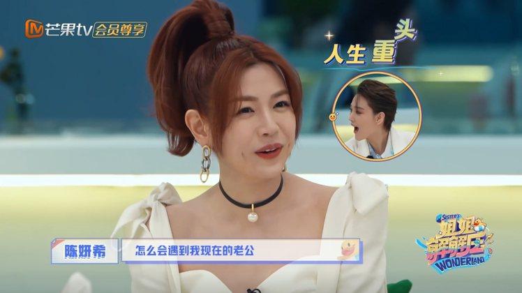 陳妍希談到演出小龍女遇到現在的老公。 圖/擷自芒果tv