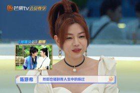 當年演小龍女被嘲笑陳妍希不悔 揭背後甜蜜原因