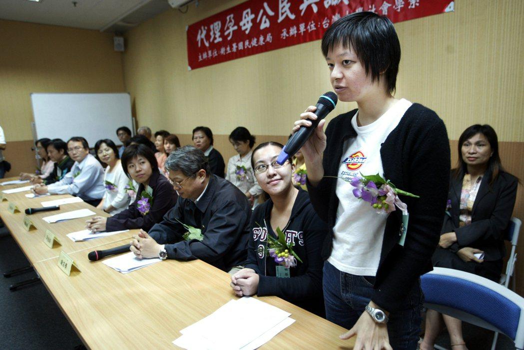 2014年9月,代理孕母全民共識會議做成「有條件開放代理孕母」共識,公民小組並將...