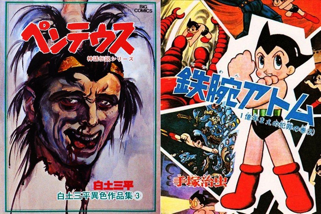 漫畫家白土三平是開創日本另類漫畫風潮的人物之一,來勢洶洶的「劇畫」也挑戰了當時的...