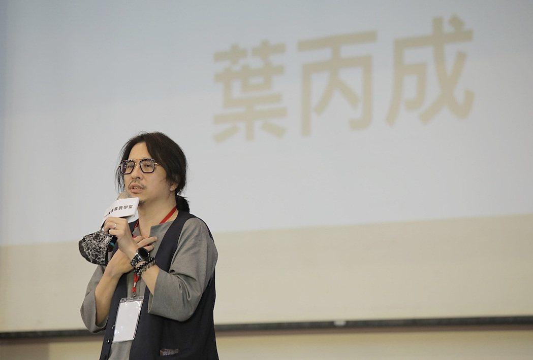 PaGamO創辦人葉丙成教授表示,企業進入『CSR 2.0』階段,透過數字化更精...