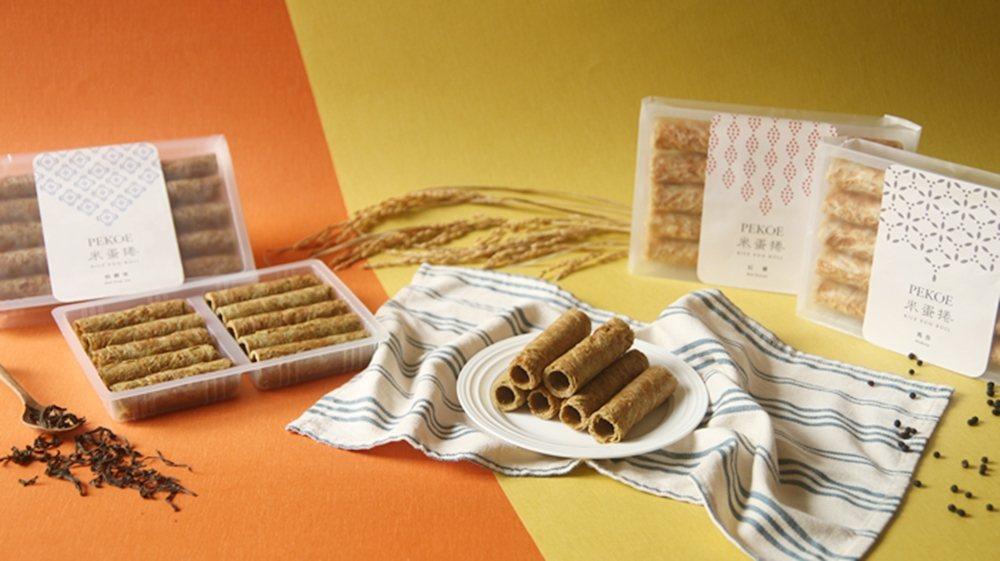 「PEKOE米蛋捲禮盒」,共有台灣在地紅藜、馬告與文山包種茶三種口味。圖/PEK...