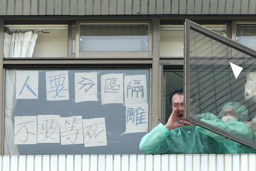 再為和平醫院封院嗆馬英九 民進黨:高院認定市府害命