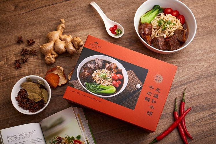 圖/儂儂提供 炙燒和牛頰牛肉麵︱賀歲禮盒 980元(4人份)
