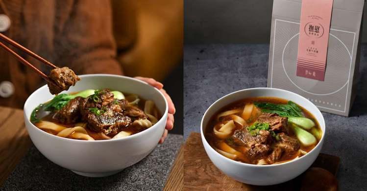 圖/儂儂提供 花椒牛肉麵 188元