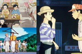 宮崎駿《兒時的點點滴滴》推出真人版!遙想純真自我,「逝去的美好,只能留給回憶。」