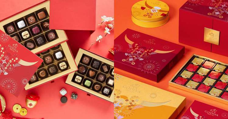 GODIVA「新年巧克力禮盒 18顆裝」2380元。圖/儂儂提供