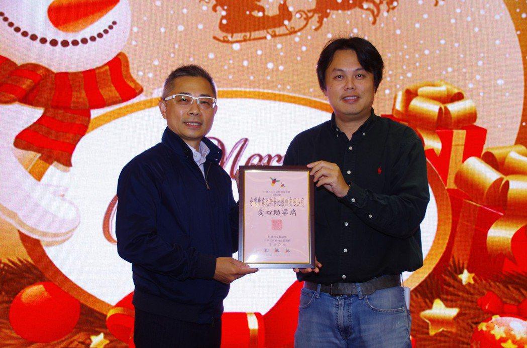 罕病基金會頒發感謝狀與台灣費森尤斯卡比公司,由總經理邱建智(圖左)代表接受。台灣...