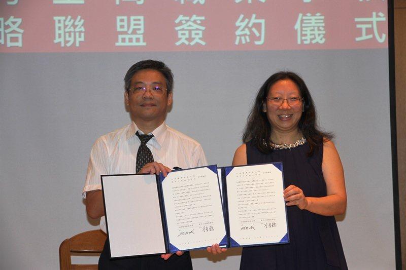 元培與東方工商在2017年時簽署策略聯盟。 元培/提供