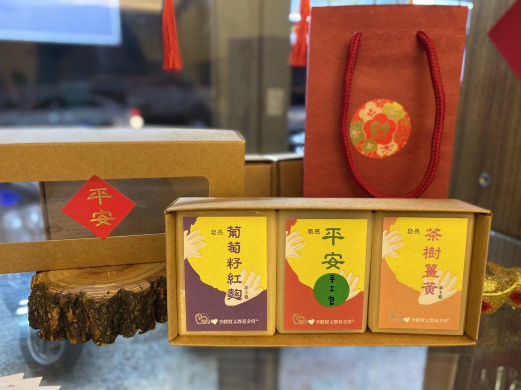 台東縣財團法人李勝賢文教基金會推出的皂亮禮盒。 高屏澎東分署/提供。