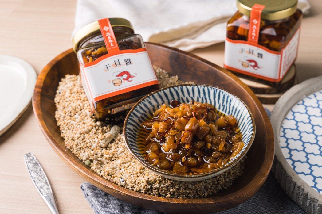 澎湖縣農特作物生產加工運銷合作社推出的干貝醬。 高屏澎東分署/提供。