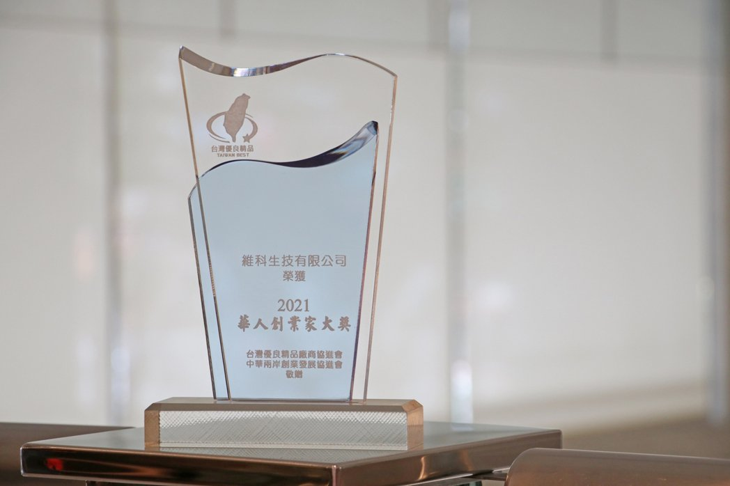 婕樂纖之行動加盟商業模式,獲得「華人創業家大獎-台灣優良精品」的「消費者滿意金質...