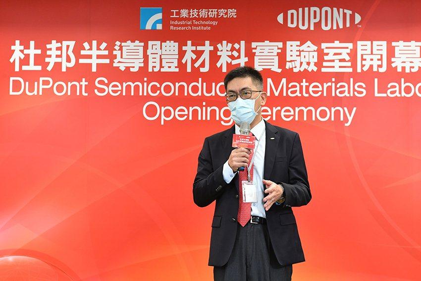 臺灣杜邦公司總裁陳俊達指出,杜邦公司在臺灣深耕超過50年,並與臺灣的產業發展共同...