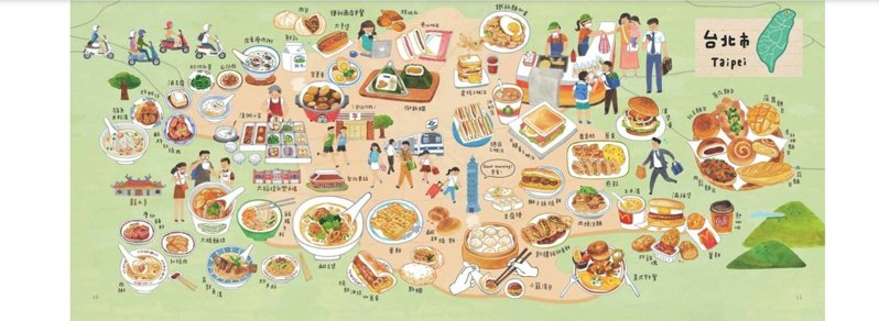 旅日畫家百香果探訪台灣13座城市,透過在地人的介紹完成「台灣早餐地圖」。圖/聯經出版社提供