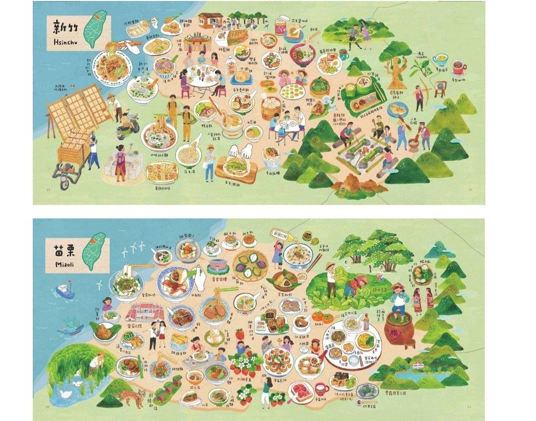 旅日畫家百香果探訪台灣13座城市,透過在地人的介紹完成「台灣早餐地圖」。圖/聯經...